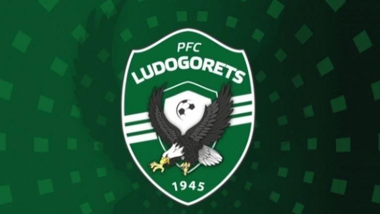 Третият отбор на Лудогорец с класика в Трета лига