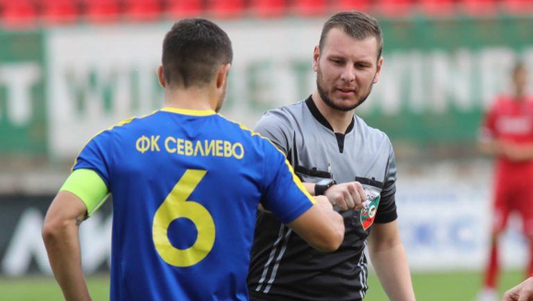Академик удари ФК Севлиево в Свищов