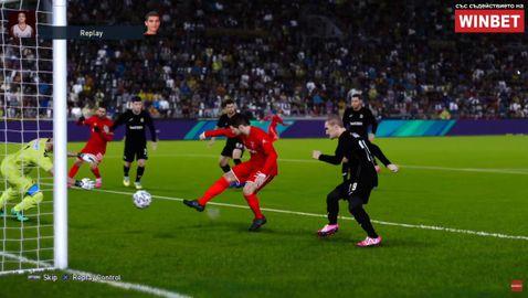 Локо разби Ботев в пловдивското дерби на WINBET е-футбол лига
