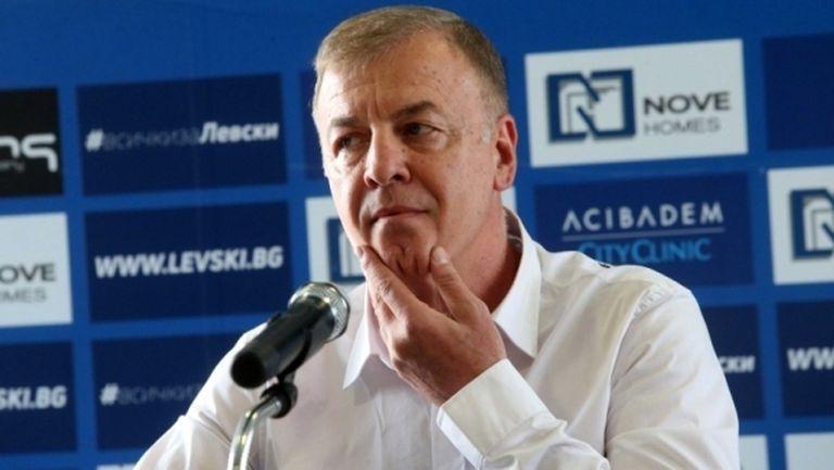 Левски свиква извънреден Управителен съвет, обсъждат неявяване на мача с ЦСКА-София