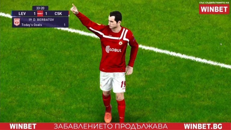 Левски и ЦСКА-София си спретнаха зрелищно равенство