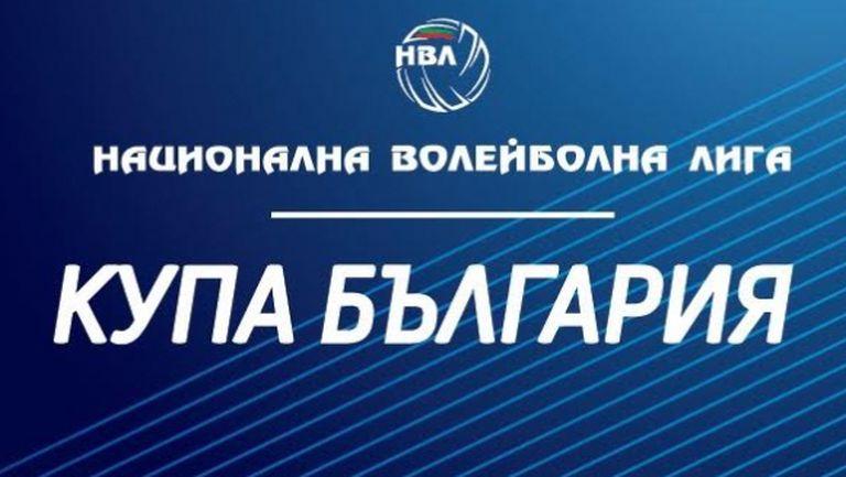 Люлин (София) - Миньор (Перник) е дербито в първия кръг на Купа на България