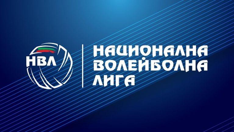 Възможно е отлагане на Купата на България заради нужда от наваксване на мачове в НВЛ