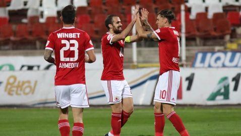 От ЦСКА-София: Следващият мач е срещу Йънг Бойс