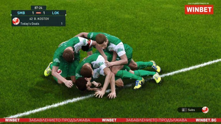 Ботев (Пд) остана лидер в група В на WINBET е-футбол лига