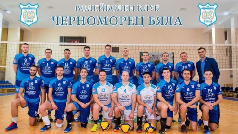 Черноморец оглави класирането на Източната група във Висшата лига