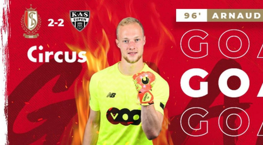 Късна драма в Белгия! Вратар спаси от загуба Стандард (Лиеж) с гол в 96-ата минута (видео)