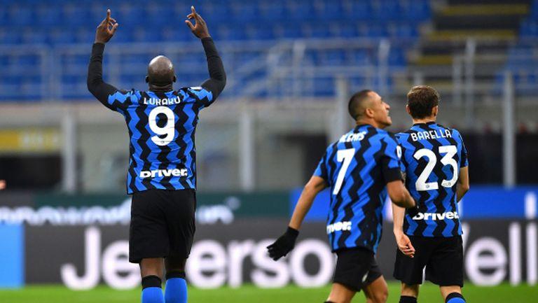 Интер все още не е голям отбор, смята Лукаку