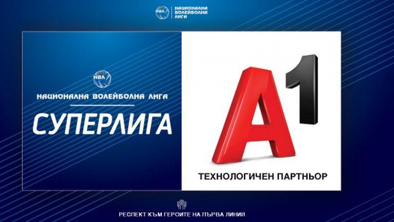 А1 става технологичен партньор на Национална волейболна лига