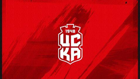 БФС наказа ЦСКА 1948