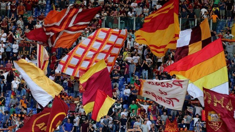 """От Рома приканиха: Да оцветим Рим в """"жълто-червено"""""""