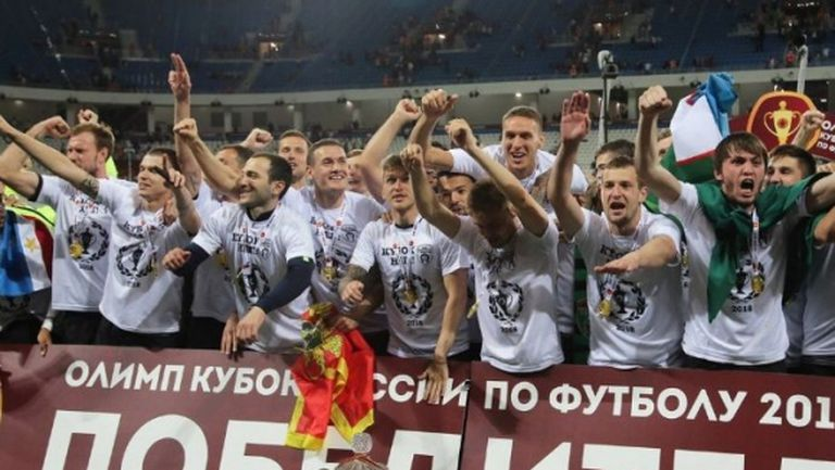 Отбор на 5 години спечели Купата на Русия (видео)