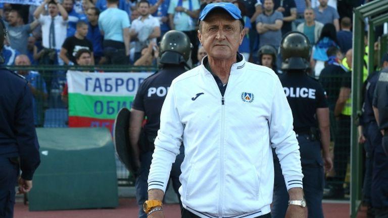 Делио Роси: Само ние играхме, но Славия победи (видео)