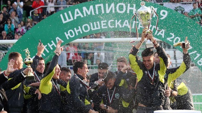 Кирил Домусчиев: За пореден път имаме и други шампиони!