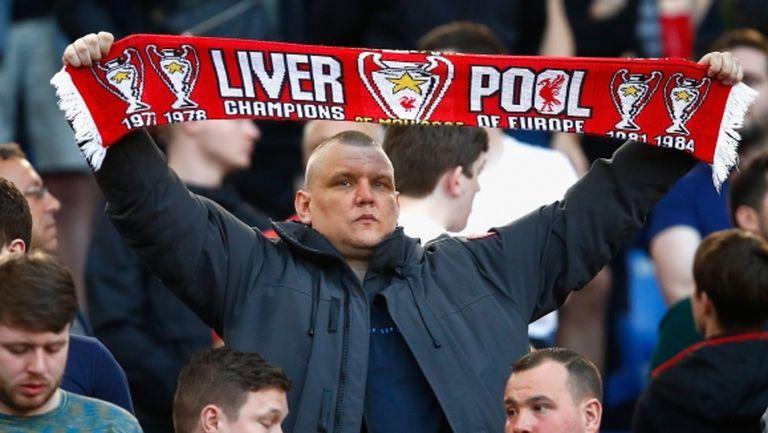 Феновете на Ливърпул и Реал се отказват от финала на Шампионската лига
