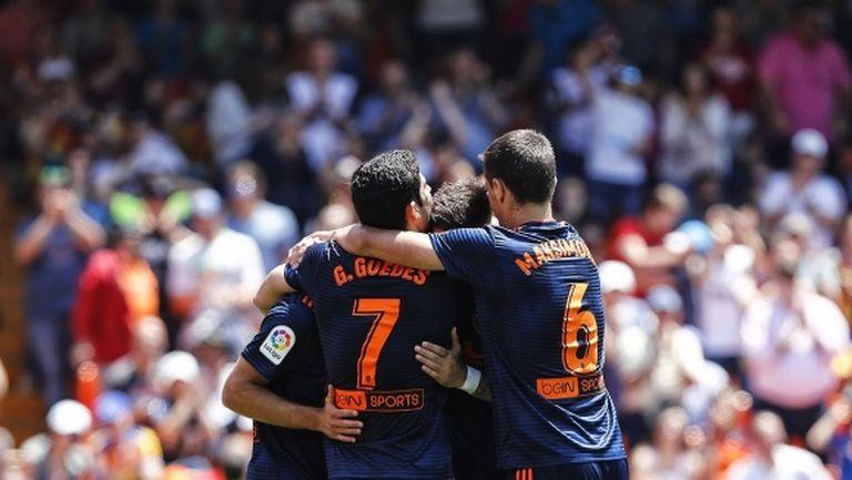Валенсия завърши сезона със стил