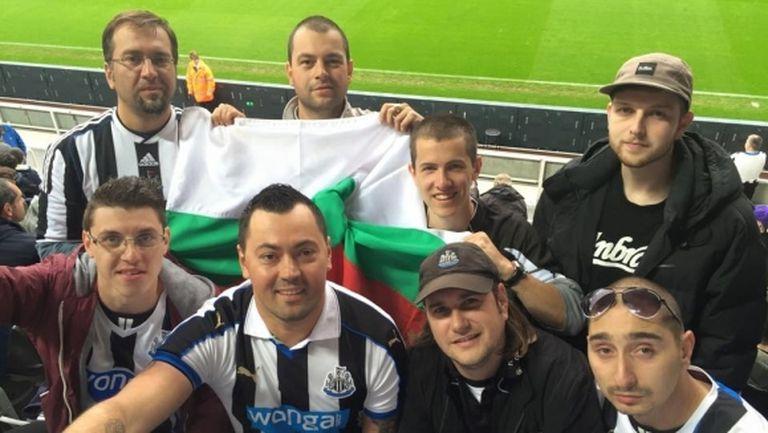 Фен клубът на Нюкасъл в България набира нови членове