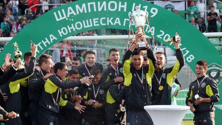 Лудогорец подписа с трима юношески национали на България
