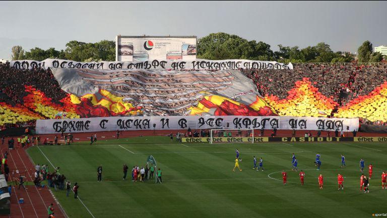 ЦСКА отново се прочу със своите фенове