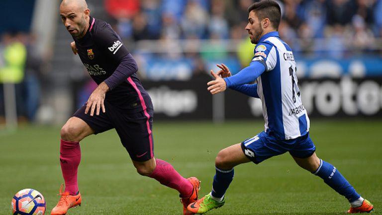 Депортиво Ла Коруня - Барселона 2:1