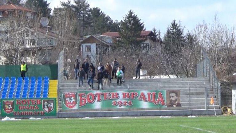 Фенове на Ботев (Враца) подкрепиха отбора в София