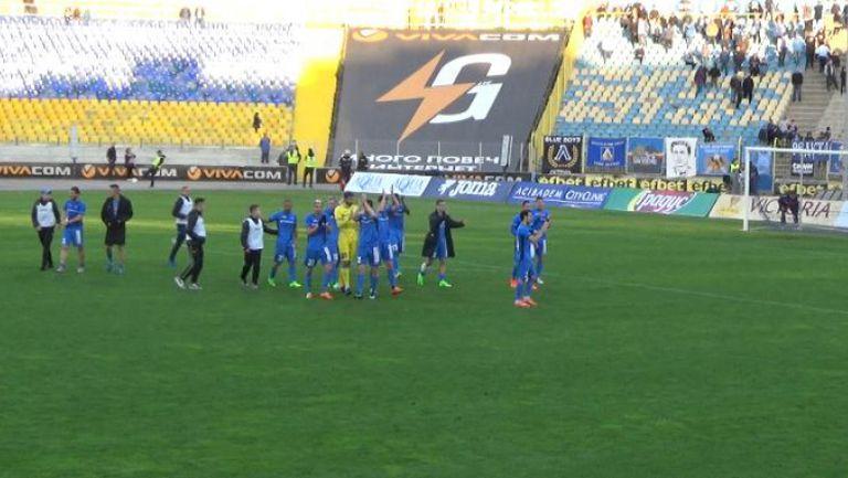 Левскарите обраха аплодисментите на феновете след победата над Локо (Пд)