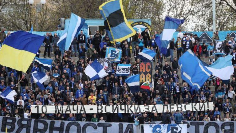 Ултрас Левски в сблъсъка с Локомотив