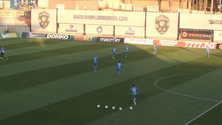 Лудогорец и Левски загряха преди мача
