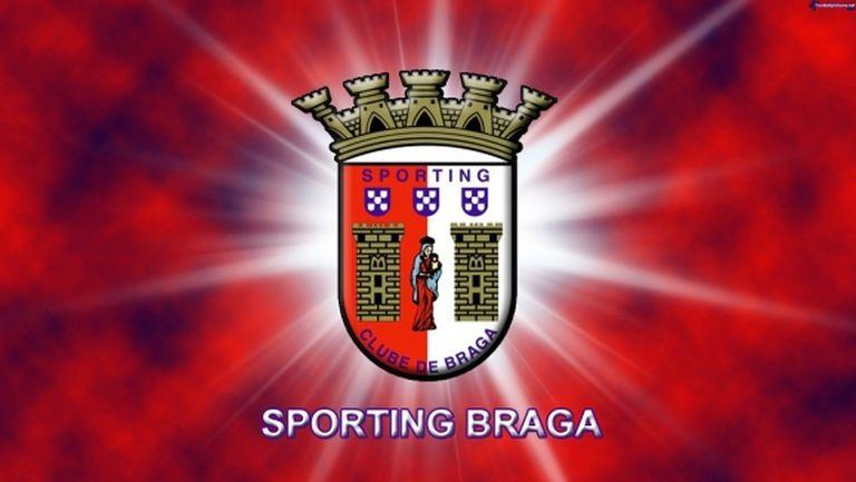 Спортинг (Брага) игра финал в ЛЕ преди 6 години, сега има национали на Португалия, Сърбия и Черна гора