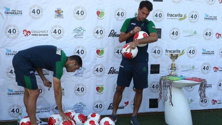 Европейски футболисти: Изпитваме кошмари, когато трябва да гостуваме в България (видео)