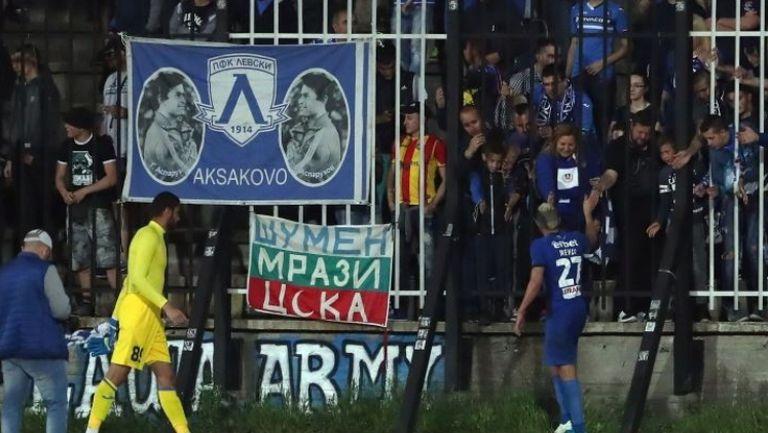 """""""Лига Спортал"""" за слабата форма на Левски"""