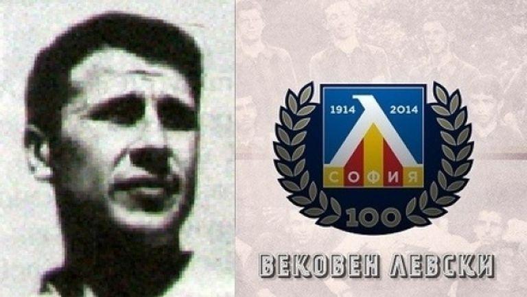 81 години от рождението на Георги Стоянов-Джеси