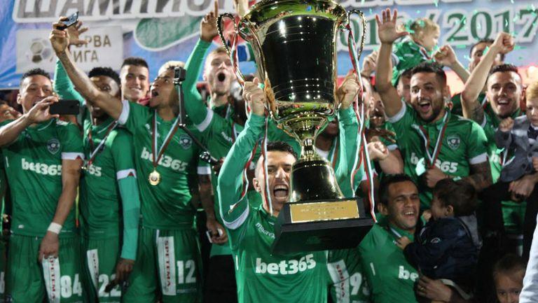 Връчиха Купата и златните медали на шампиона на България!