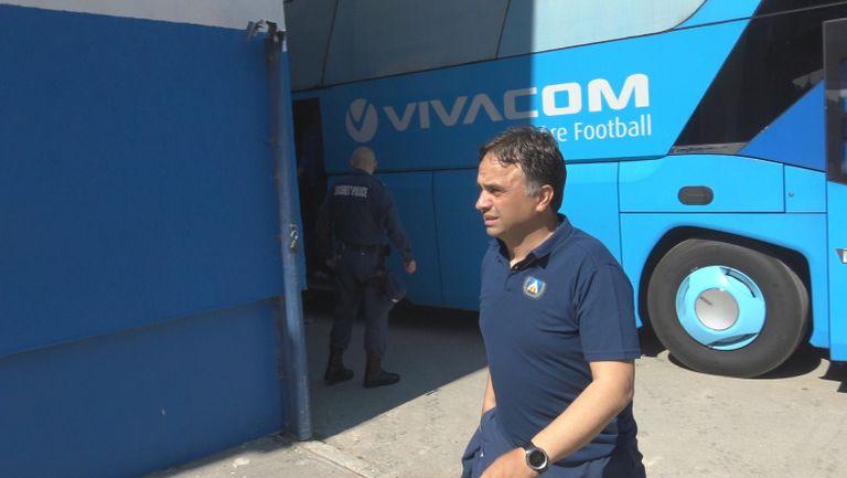 Левскарите пристигнаха на стадиона в Русе