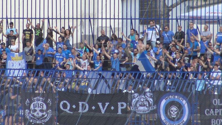 Синята агитка срещу Дунав на стадиона в Русе