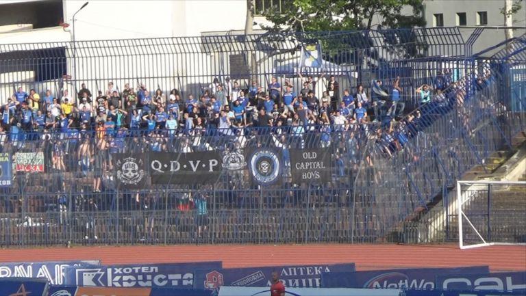 Радост след гола на Краев срещу Дунав