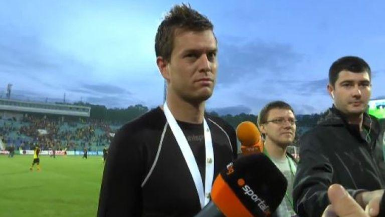 Чворович: Борихме се докрай и Господ ни награди с купата