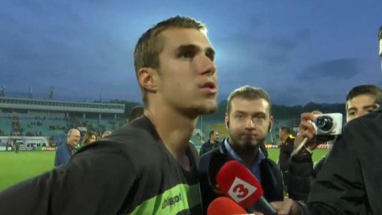 Героят Вутов: Искам да изживея радостта от купата, след това ще мисля за бъдещето