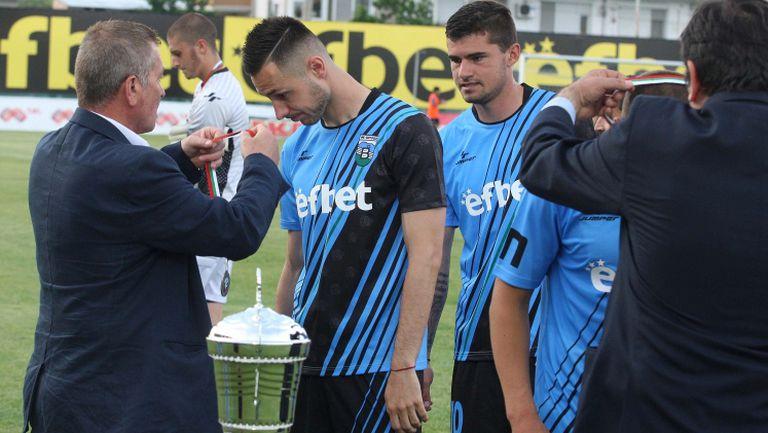 Наградиха Витоша за третото място във Втора лига
