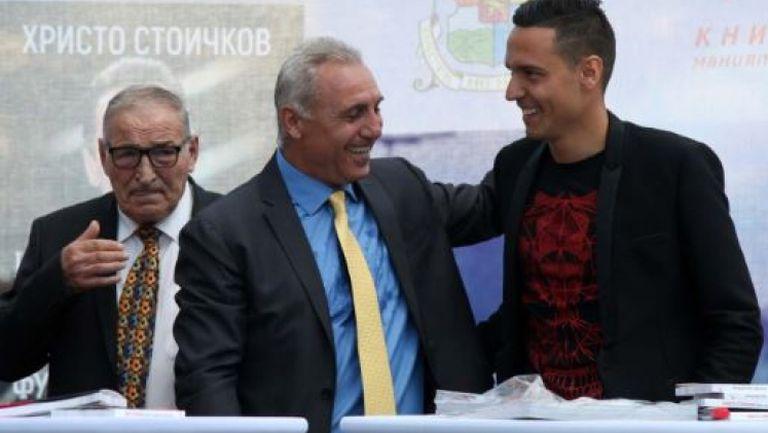 Георги Миланов: Благодаря на г-н Стоичков и г-н Бербатов за поканата