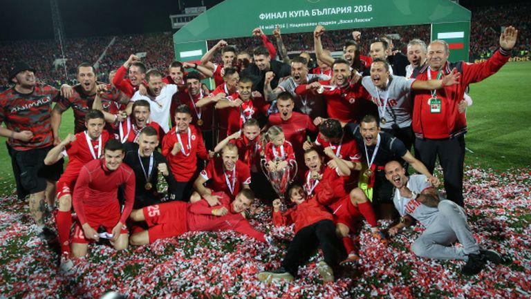 Една година от фалита на ЦСКА