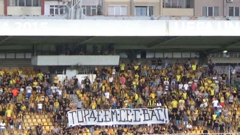 Феновете на Ботев показаха любовта си към отбора