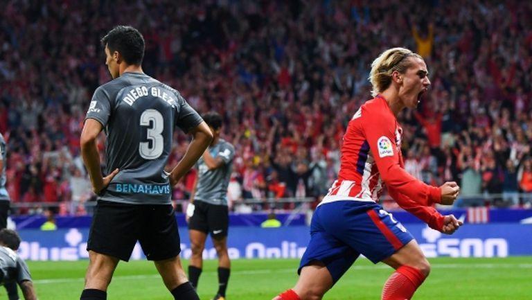 Победно начало за Атлетико на новия стадион, Гризман вкара историческия първи гол (видео + галерия)