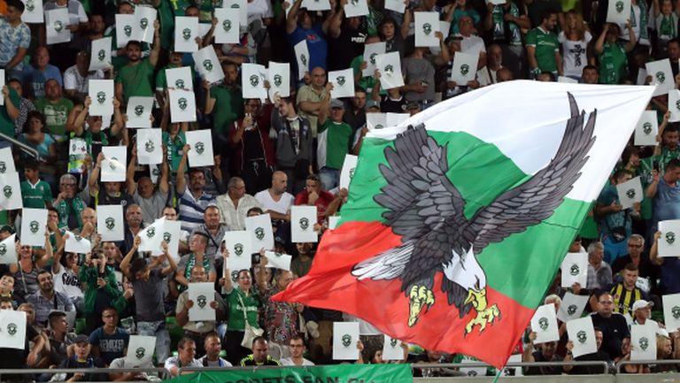 В понеделник Лудогорец стартира единична продажба на билети за домакинствата в Лига Европа