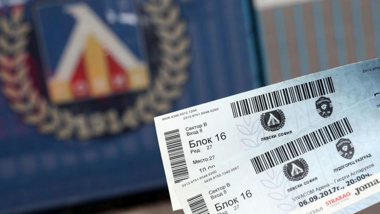 Засилен интерес към билетите за Левски - Лудогорец