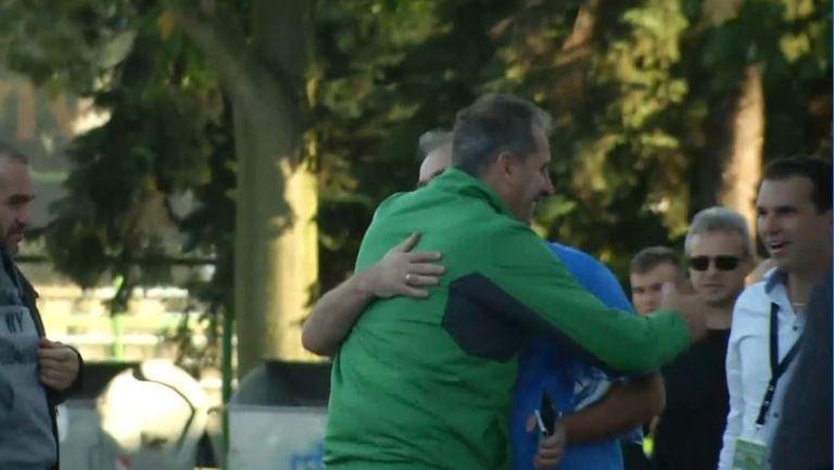 """""""Сини"""" прегръдки за Херо при заръщането на """"Герена"""""""