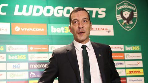 Петричев: Идва времето за лудите мачове, трябва ни такъв, за да отстраним Олимпиакос