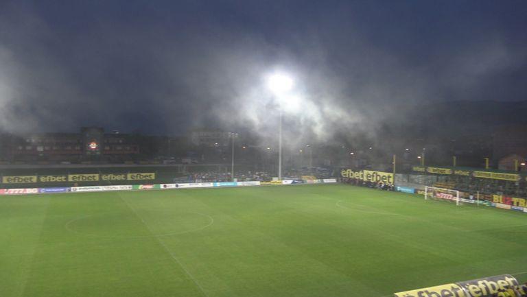 Пелена от есенен дим преди Ботев - Левски