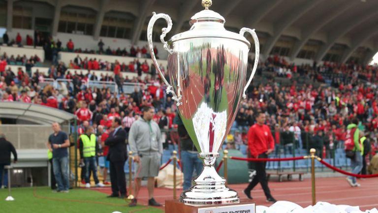Вижте всички 1/8-финалисти за Купата на България