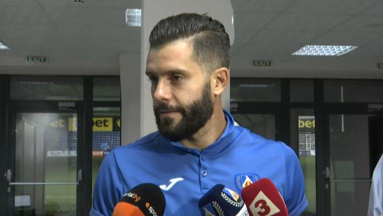 Божидар Митрев: Сами си направихме мача труден